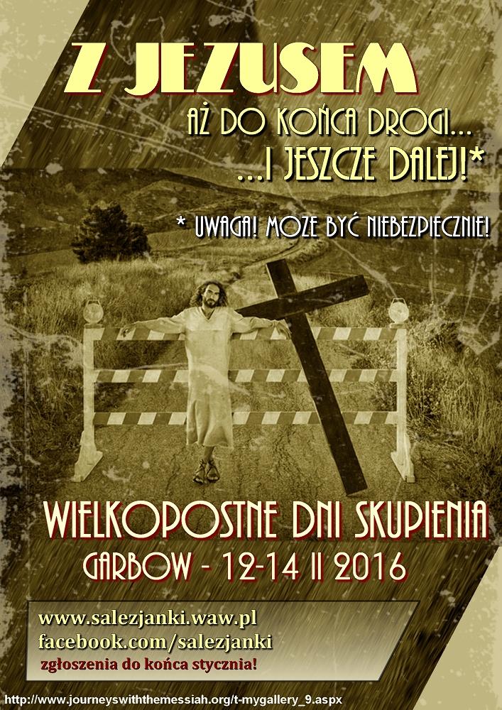 WDS2016
